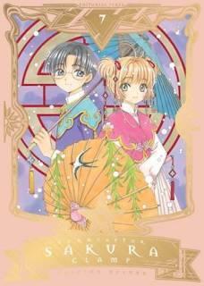 Cardcaptor Sakura Edición Deluxe 07 (Ivrea Argentina)