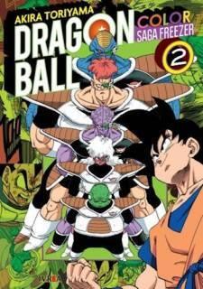 Dragon Ball Color Saga Freezer 02
