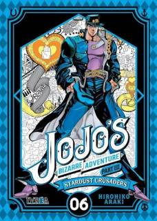 Jojo's Bizarre Adventure Parte III: Stardust Crusaders 06 (Ivrea Argentina)