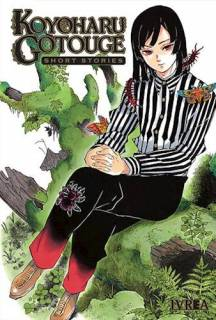 Koyoharu Gotouge:Short Stories Tomo Único