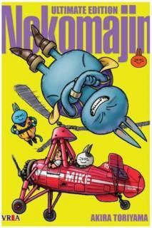 Nekomajin (Ultimate Edition)