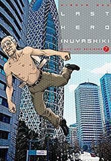 Last Hero Inuyashiki 07