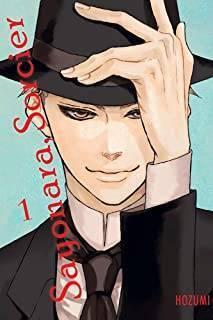 Sayonara, Sorcier 01