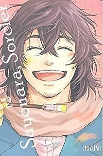 Sayonara, Sorcier 02