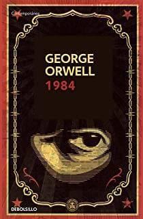 1984 (Tapa Blanda)