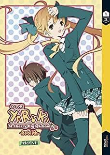 Yaruki Rebirth 01