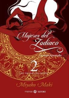 Mujeres Del Zodiaco 2: La Cuesta De Kawaizaka