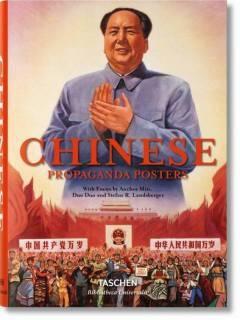 Chinese Propaganda Posters: Bu (Bibliotheca Universalis) (Inglés) Tapa Dura