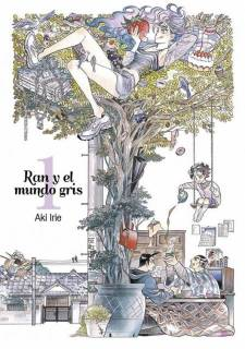 Ran y El Mundo Gris 01
