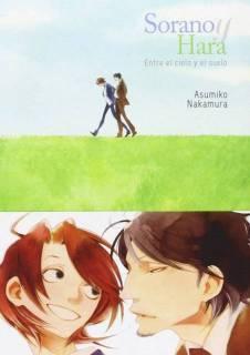 Sorano y Hara (Asumiko Nakamura)