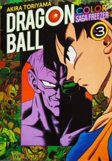 Dragon Ball Color Saga Freezer 03