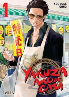 Gokufushudo: Yakuza Amo De Casa 01