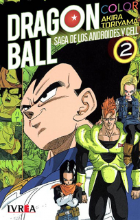 Dragon Ball Color Saga Androides y CELL 02