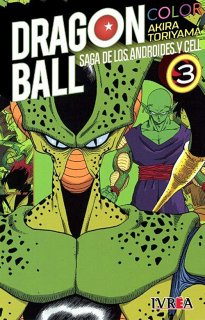 Dragon Ball Color Saga Androides y CELL 03