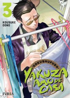 Gokushufudo: Yakuza Amo De Casa 03