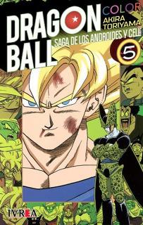 Dragon Ball Color Saga Androides y CELL 05