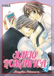 Junjo Romantica 04