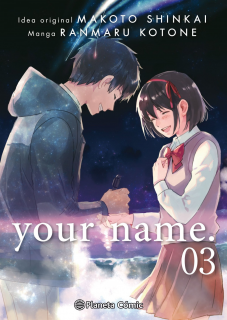 Your name. 03/03