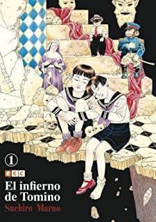 El Infierno De Tomino 01 (Segunda Edición)