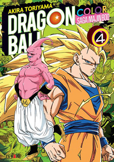 Dragon Ball Color Saga Majin Boo 04