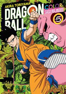 Dragon Ball Color Saga Majin Boo 05