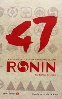 47 Ronin La historia de los leales samuráis de Ako