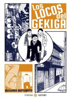 Los locos del Gekiga