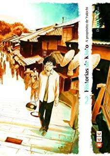 Historias De Kioto A Propósito De Yukichi 02 (De 3)